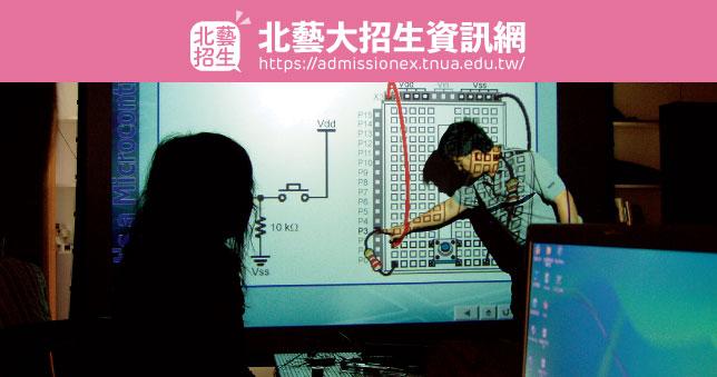 108學年度 北藝大 研究所 碩博士班(含碩士在職專班)一般考試 新生錄取公告