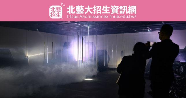 110學年度 北藝大 碩博士班甄試入學 碩士班 第二次 遞補公告